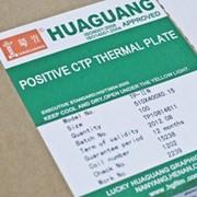 Термальные пластины Huaguang фото