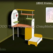 Детская игровая мебель: Уголок доктора 18043 фото