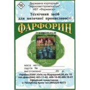 Фарфорин-техническое моющее средство для мытья оборудования для молочного оборудования фото