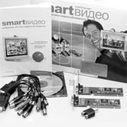 Система SmartВидео I фото