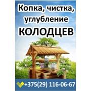 Углубление колодцев по всей Беларуси