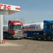 Оптовая продажа сжиженного газа (СУГ) фото