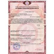 Сертификация пожарной безопасности фото