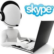 Скайп-консультації по роботі в соціальних мережах фото
