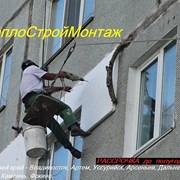 Лучшая фирма по утеплению стен во Владивостоке. фото