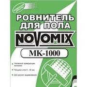 Ровнитель для пола Novomix МК-1000 (самовыравнивающаяся смесь) фото