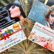 Печать визиток от 1 рубля! фото