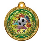 Медаль школьная Лучшему спортсмену на украинском языке 21752 фото
