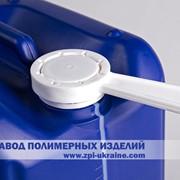 Тара для химических средств производитель фото