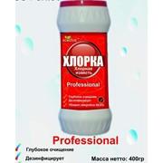 Хлорная Известь 350 гр.Казахстан фото