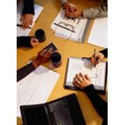 Юридическое сопровождение хозяйственной деятельности организаций фото