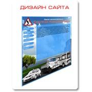 фото предложения ID 2249166