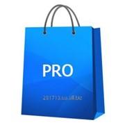 Пакет услуг PRO фото