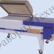 Упаковочные машины, Термоупаковочная машина модели VP4000/5000/8000 фото