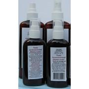 Биоцид тоник-спрей для защиты и дезинфекции рук персонала производственных цехов и лабораторий фото