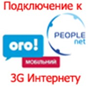 Подключение к беспроводному 3G интернету