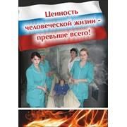 Средство эвакуации лежачих больных фото