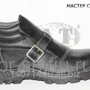 Ботинки рабочие MACTEP СВАРЩИК B с металлическим подноском фото