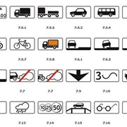 Таблички для дорожных знаков. Производство фото