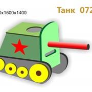 Танк (детское игровое оборудование) фото