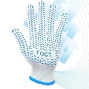 Перчатки рабочие трикотажные фото