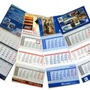 Календари квартальные фото