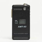 Шахтный газоанализатор метана – АМТ-03 фото