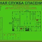 План схема пожарной эвакуации фото