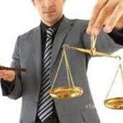 Подготовка финансовой и налоговой отчетности фото