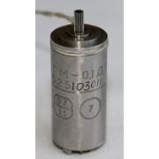 Двигатели-генераторы малогабаритные ДГМ