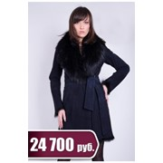 Дубленка женская SPCH 1117 90 BOY-süet темно-синяя фото