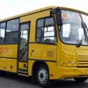 Школьный автобус ПАЗ-320470-05 фото