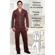 Пижама мужская фото