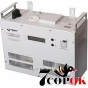 Стабилизатор напряжения однофазный СНПТО 9 шс Volter