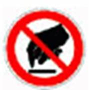 Запрещающие знаки фото