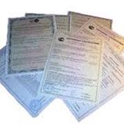 Сертификация производства фото