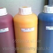 Краски eco-solvent фото