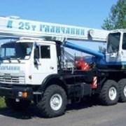 Аренда автокрана Галичанин - 25 тонн (Вездеход) фото