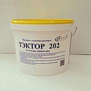 Герметик двухкомпонентный полиуретановый ТЭКТОР 202 серый, 12,5кг фото