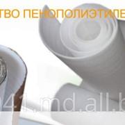 Производство пленки полиэтиленовой фото