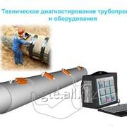Техническое диагностирование трубопроводов и оборудования фото
