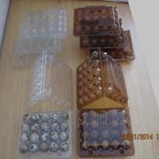 Упаковка под перепелиные яйца на 20 шт., прозрачная и затемненная. фото