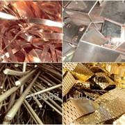 Закупка лома черных и цветных металлов. фото