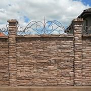Железобетонный забор смолевичи деревянные опоры лэп продаж