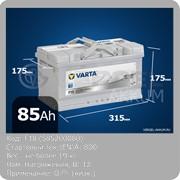 Батарея Varta Silver Dynamic 85Ah F18 фото