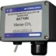 Датчик метана CH4 IP65 фото