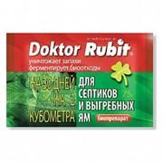 Средство Доктор РУБИТ для выгребных ям и септиков 75г (35) фото