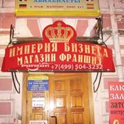 Козырьки. фото