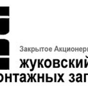 Водоподогреватель 4 м ОСТ фото