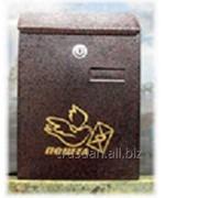 Почтовый ящик №1 фото